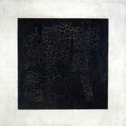 Казимир Малевич. Чёрный супрематический квадрат. 1915.