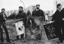 Российское современное искусство: что нужно знать?